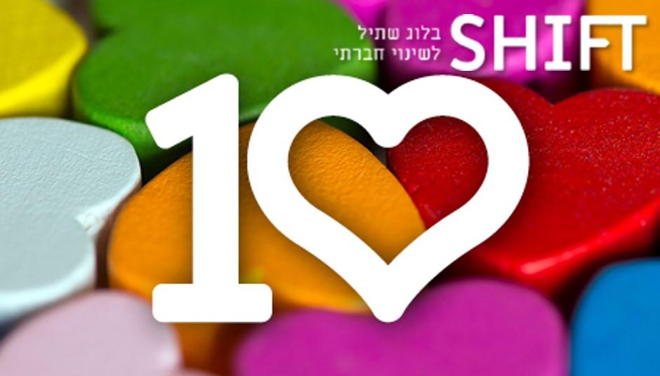 עשרת הפוסטים הנקראים ואהובים ב-SHIFT ♥♥♥