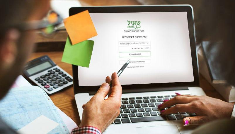 חמישה טיפים שיעזרו לכם להעריך תכניות לקידום מדיניות