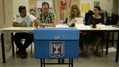 איך בכל זאת להוציא אנשים להצביע?