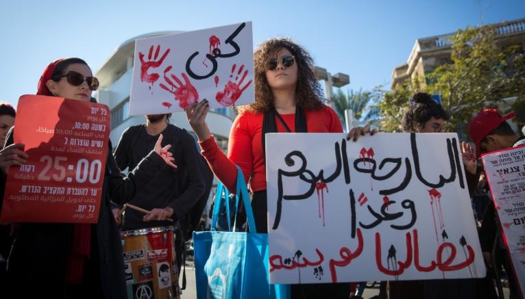 איך מתרגמים צו 8 לערבית? – פודקאסט (עונה 3)